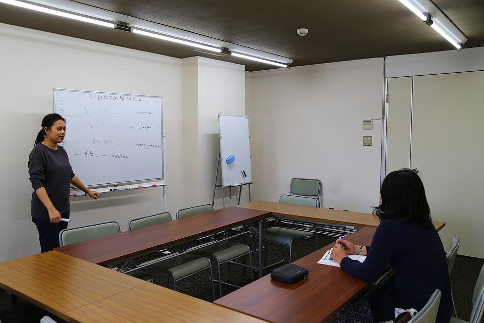 日本語プライベートレッスン